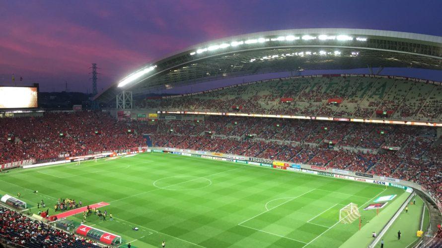 初めてのサッカー観戦、どのスタジアムのどの座席で見る?