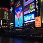 サッカー観戦で大阪に行こう!おすすめ観光地、グルメをご紹介します!