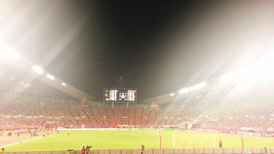 【観戦記】2018.7.25 セレッソ大阪vs鹿島アントラーズ@ヤンマースタジアム長居